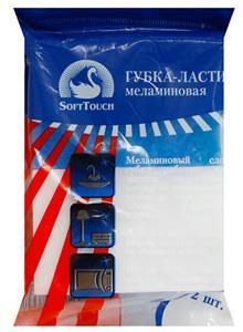 Luchshie Melaminovye Gubki 5ed0f523b7867