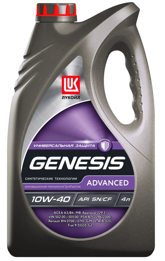 Lukojl Genesis Advanced 10w 40 647x1024 1