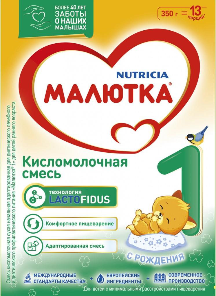 Malyutka Nutricia Kislomolochnaya 1