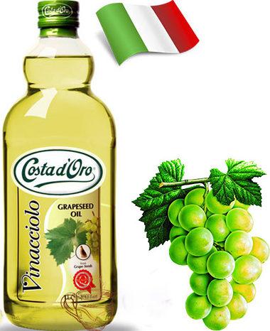 Maslo S Vinogr. Kostachkami 1 E1589633073330