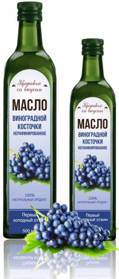 Maslo Vinograd Kostochki E1589631904509