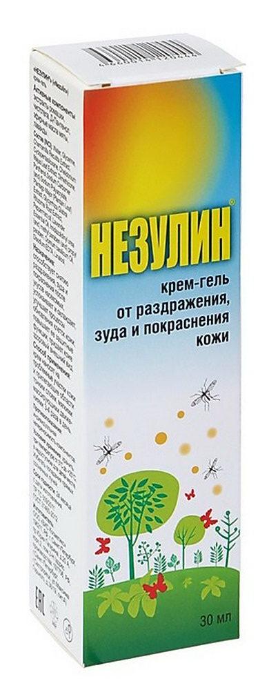 Maz Nezulin E1592527265944