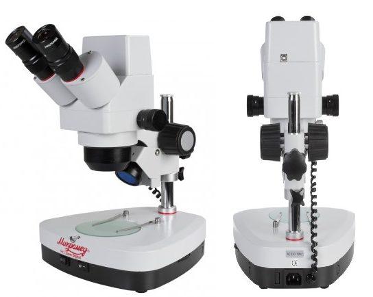 Mikromed Ms 2 Zoom Digital E1591640987940