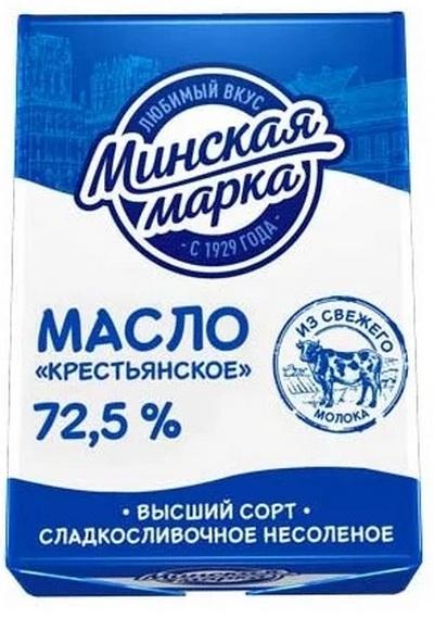 Minskaya Marka