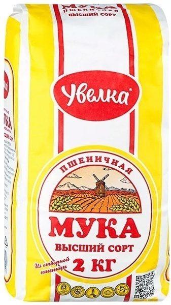 Muka Pshenichnaya Uvelka Vysshiy Sort 2 Kg E1591101278278