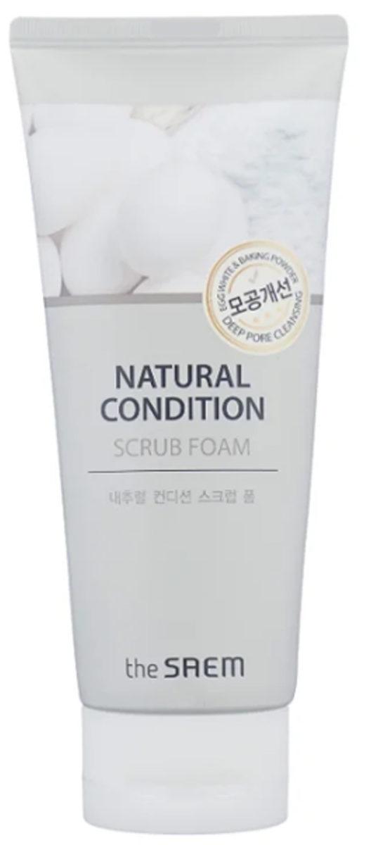 Natural Condition Scrub Foam E1592481866932