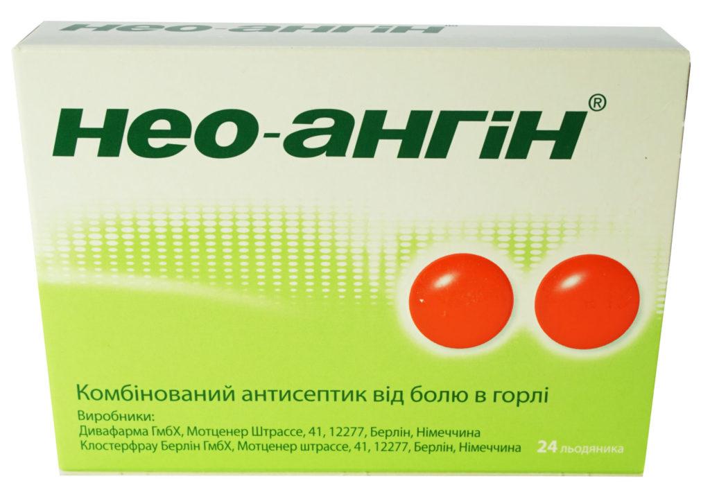 Neo Angin Scaled E1588077849313 1024x707