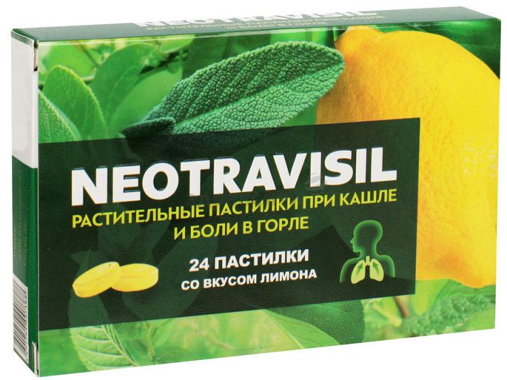 Neotravisil E1588077794891