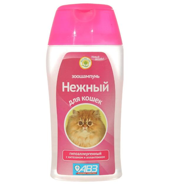 Nezhnyj Dlya Koshek