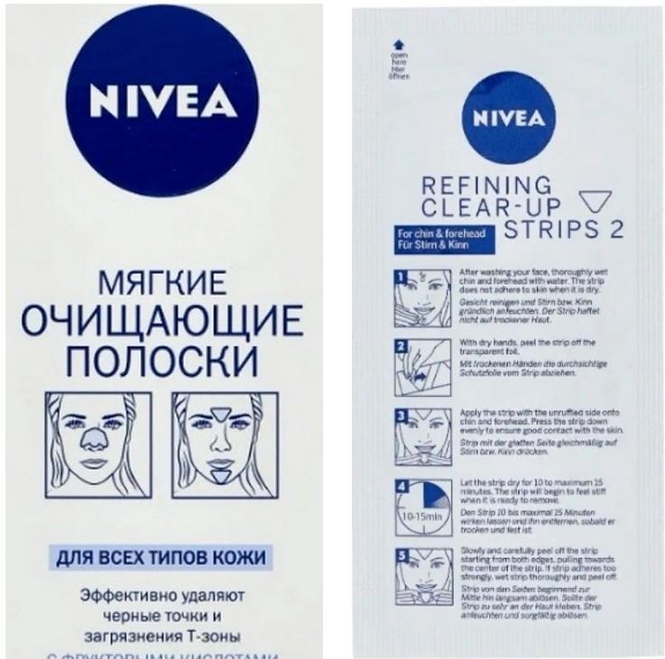 Niveya 2