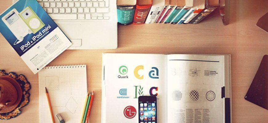 notebook 336634 1280 870x400 - Рейтинг лучших онлайн-школ на 2021 год