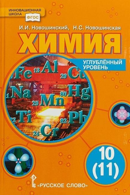 Novoshinskaya 10