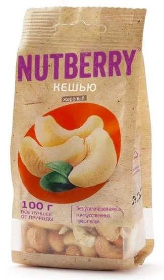 Nutberry