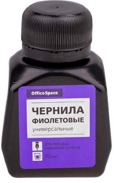 Officespace Fioletovye 70ml