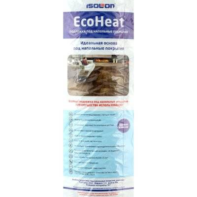 Podlozhka Ecoheat Pnp 2 Mm 6 M²