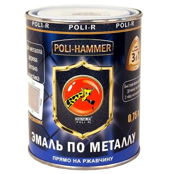 Poli Hamer