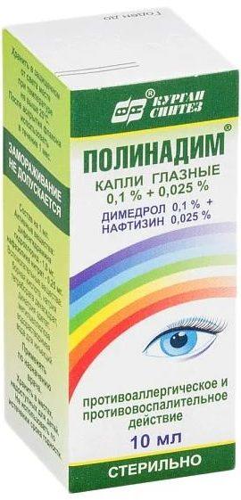 Polinadim E1592532549549