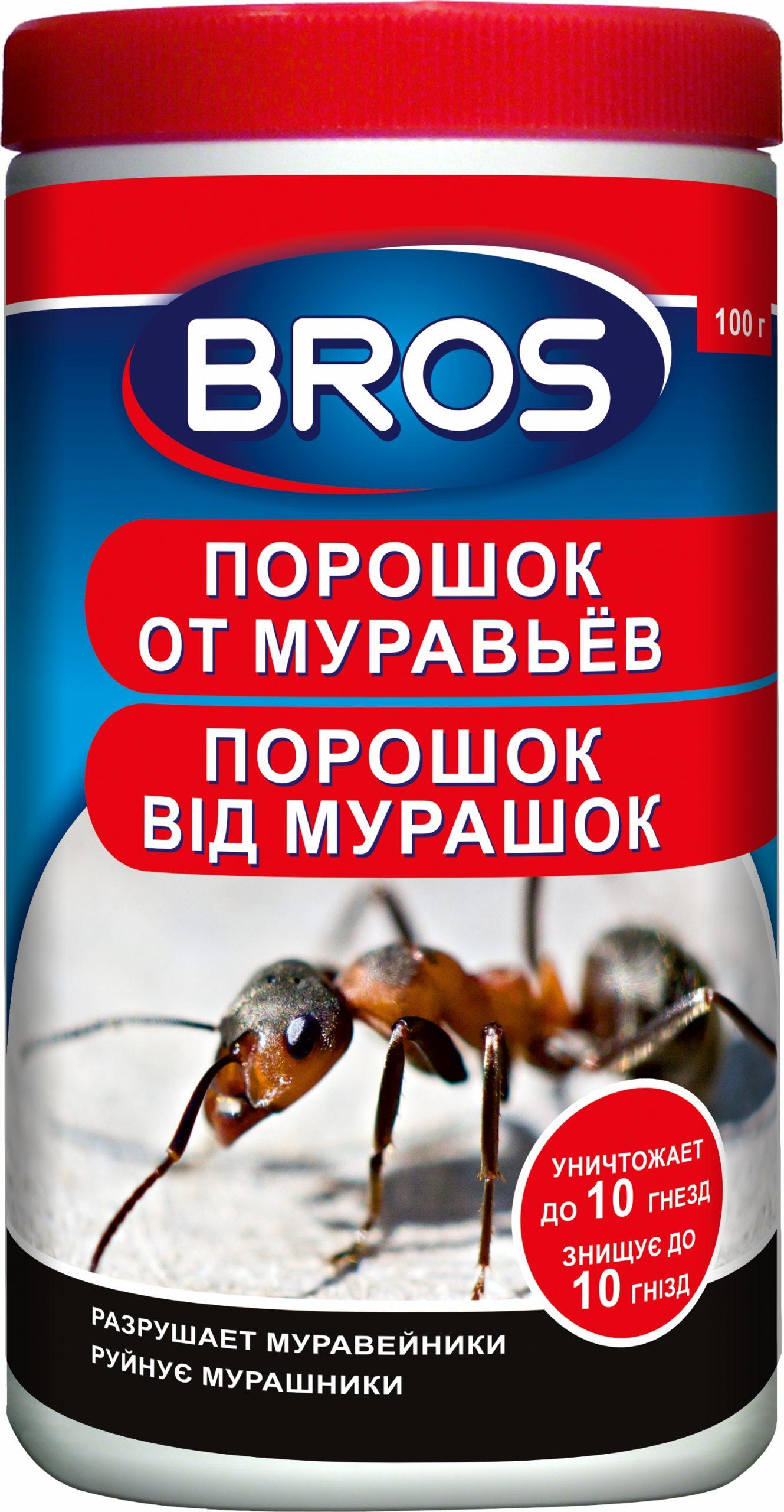 Poroshok Bros Ot Muravev