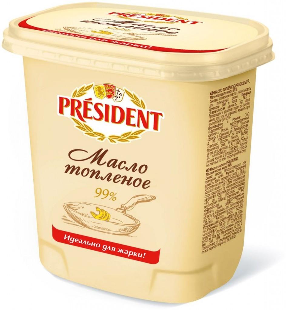 President 99