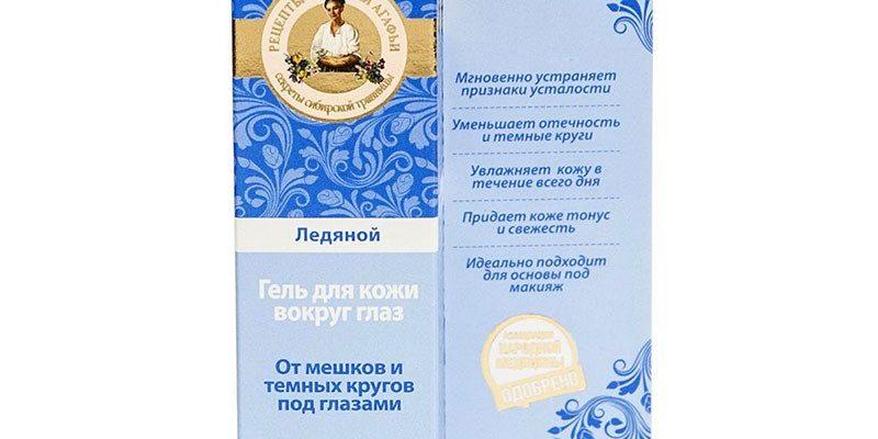 reczepty babushki agafi gel ledyanoj 800x400 - Рейтинг 9 лучших кремов для век: рейтинг, состав, плюсы и минусы