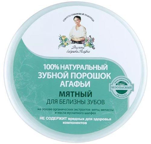 Reczepty Babushki Agafi Myatnyj Antibakterialnyj