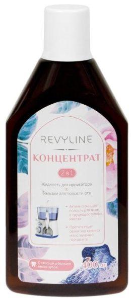 Revyline E1580581911470