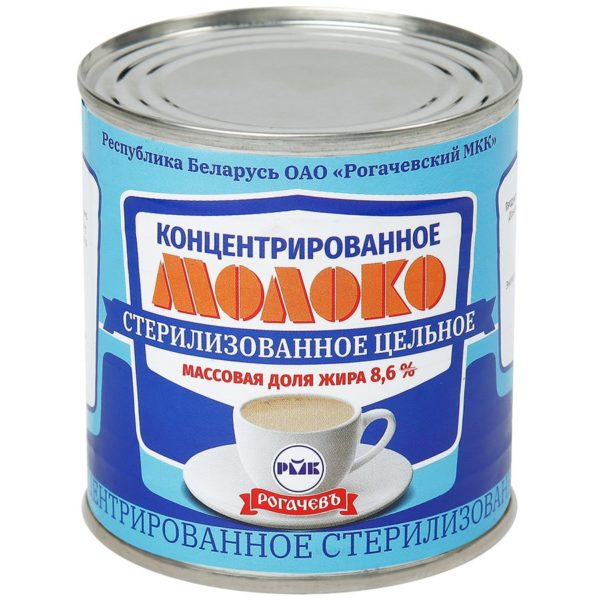 Rogachev Koncz E1592729158696