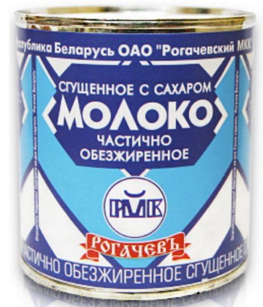 Rogachev Obezzh E1592729398358