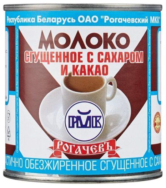Rogachev S Kakao E1592729619334