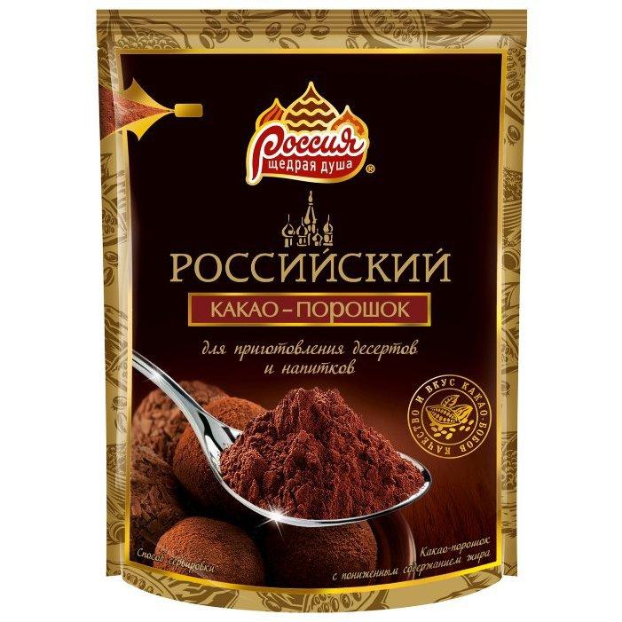 Rossiya Shhedraya Dusha