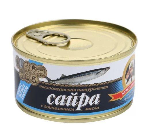 Sajra Kapitan Vkusov
