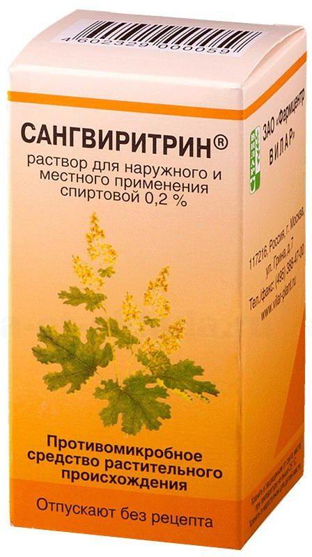 Sangviritrin E1580944666847