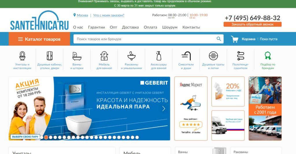 Sant.ru 1024x533