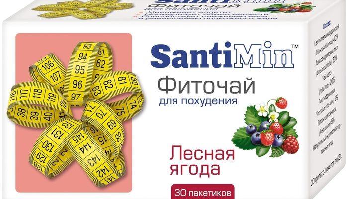 santimin chaj dlya pohudeniya f p 2 g №30 lesnaya yagoda 700x400 - Рейтинг чая для похудения