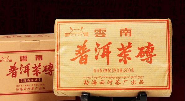 Shu Puer Chzhuan Cha E1589915669737