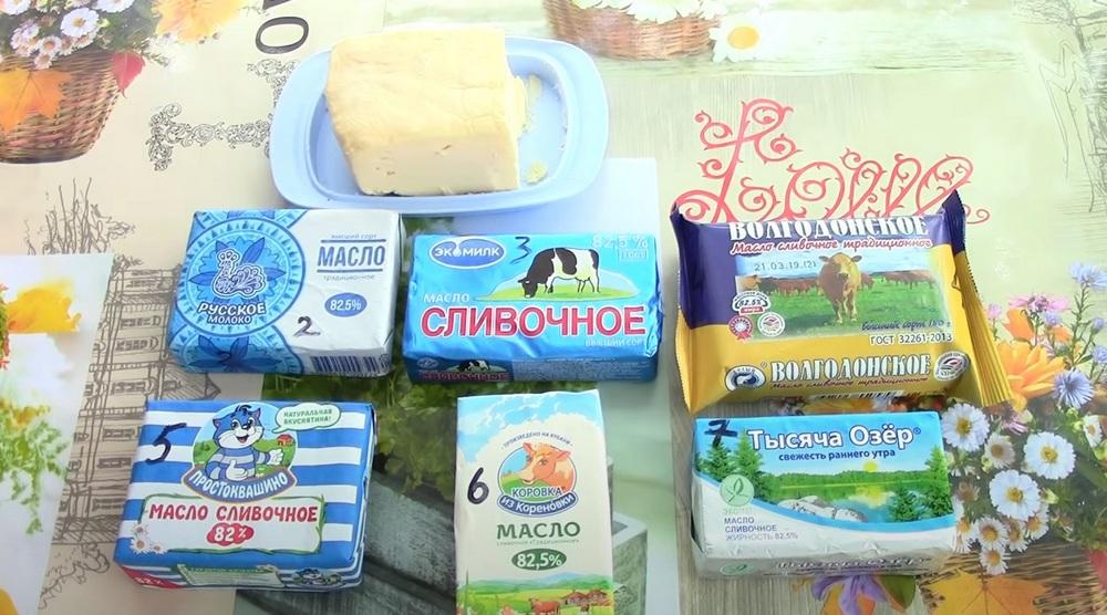 Slivochnoe Maslo 3