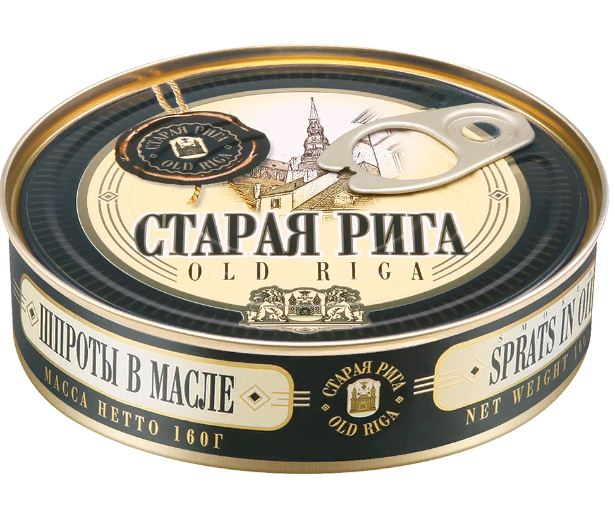 Staraya Riga»