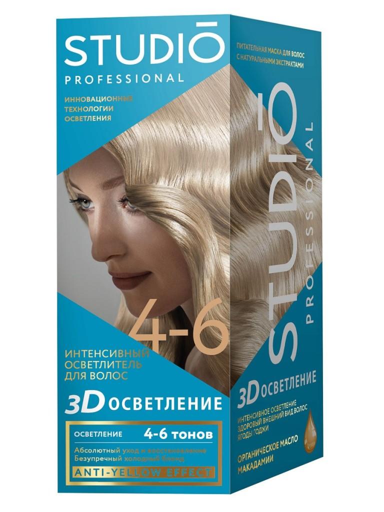 Studio Professional 3d Osvetlenie