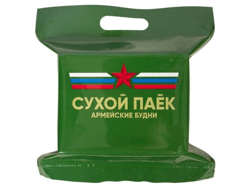Suhoj Paek Armejskie Budni Mvd Fsin Na 1 Priyom Pishhi Oprp