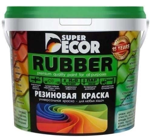 Super Decor 1 Kg. E1592395902358