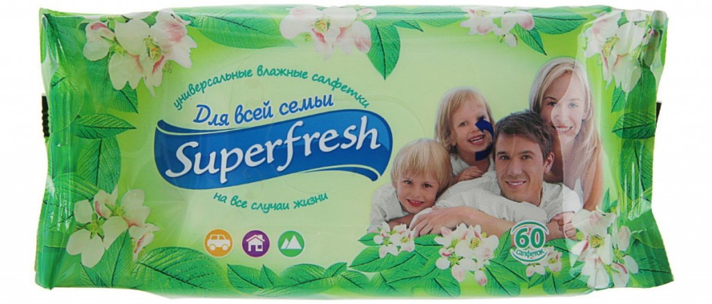 Superfresh