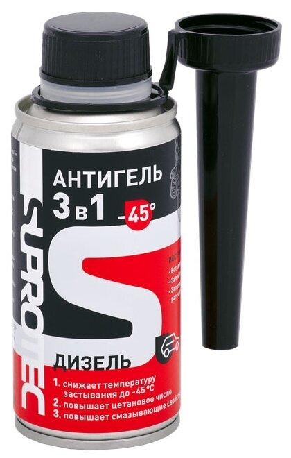 Suprotec Antigel 3 V 1 0.15 L