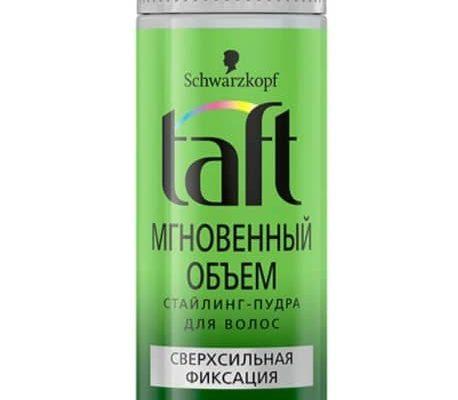 taft mgnovennyj obem 458x400 - Рейтинг 6 лучших пудр для волос: эффект, состав, сравнение с аналогами
