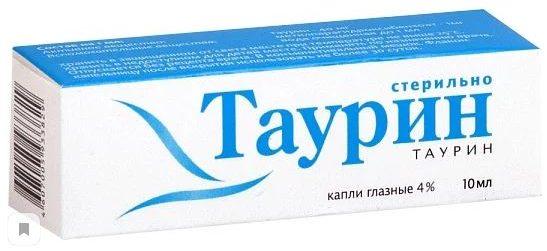 Taurin E1592532741358