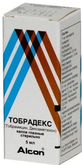 Tobradeks E1592532818105