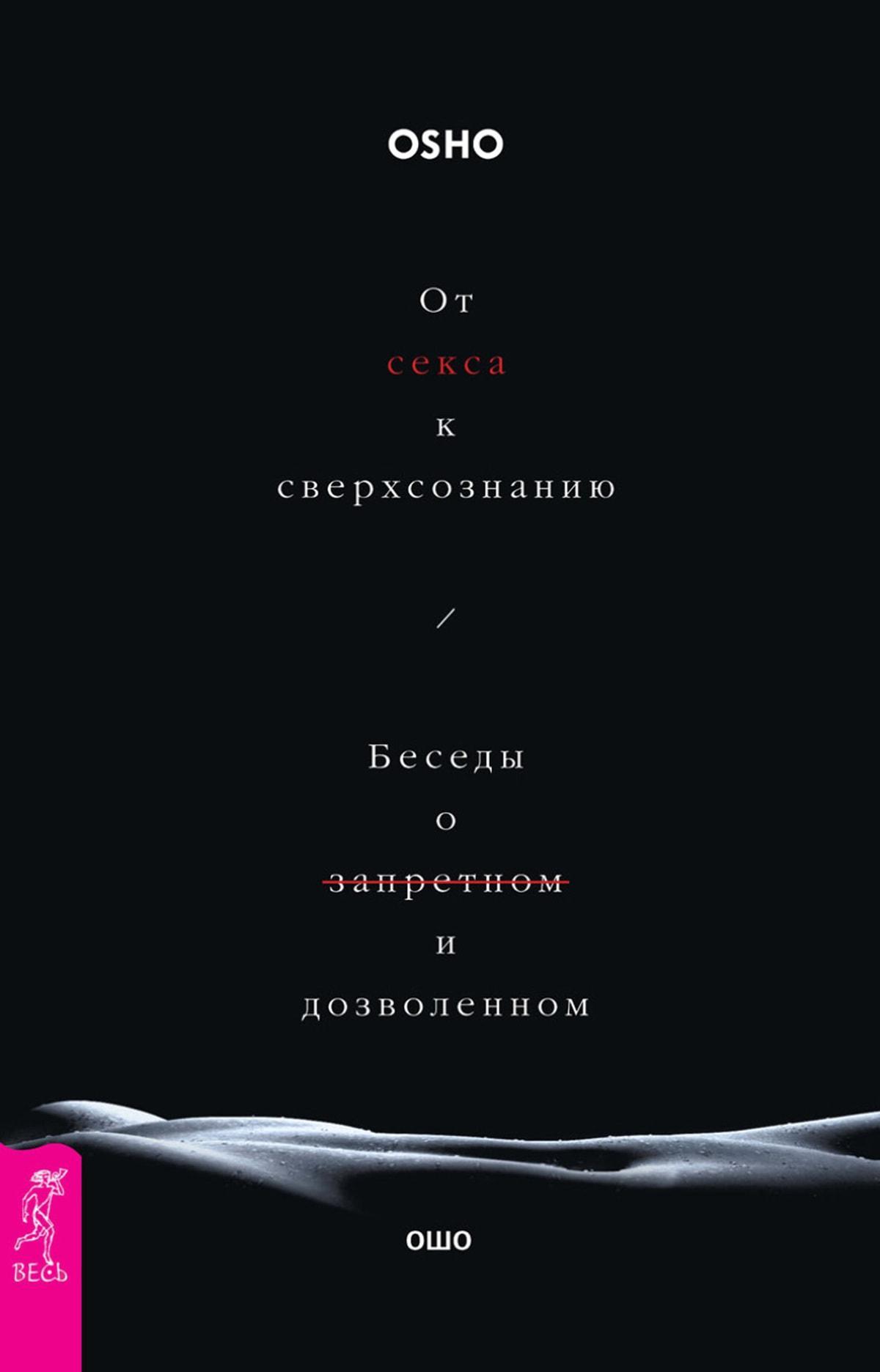 Top 10 Luchshih Knig O Sekse Dlya Vzroslyh Podrostkov I Detej 5f0463c02974c