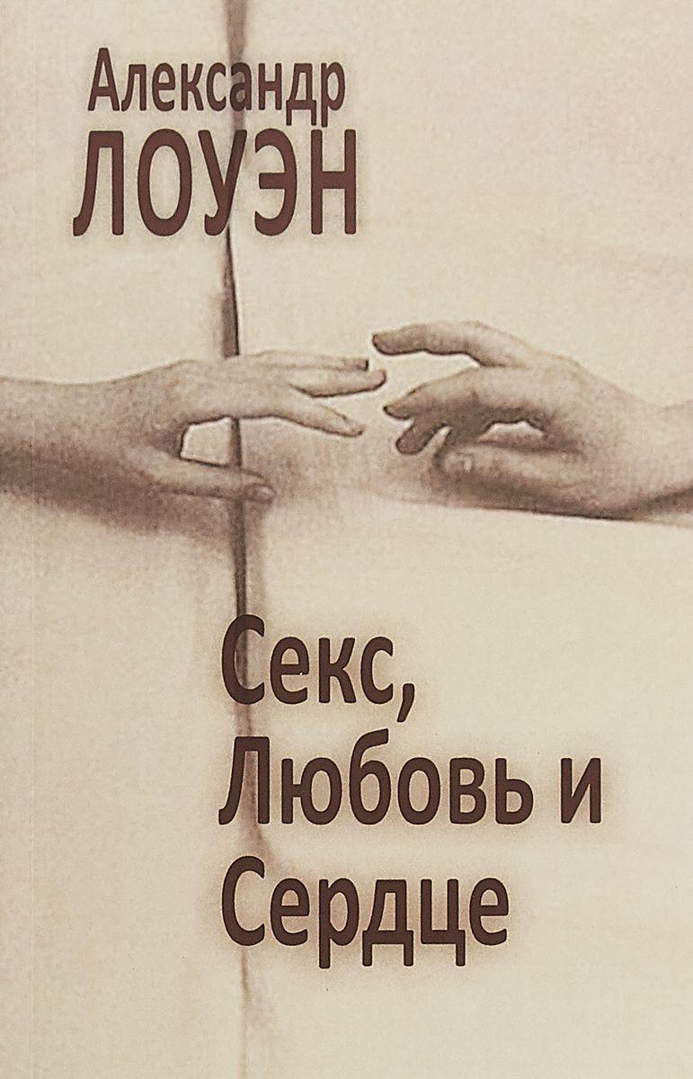 Top 10 Luchshih Knig O Sekse Dlya Vzroslyh Podrostkov I Detej 5f0463c7f32e0