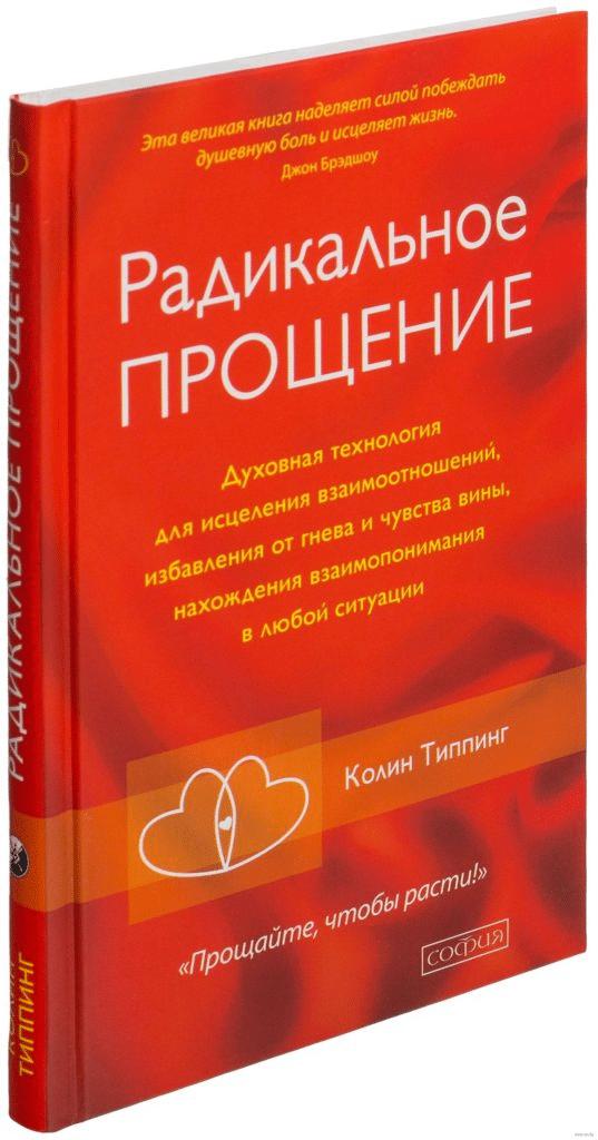 Top 5 Motiviruyushhih Knig Po Samorazvitiyu Rekomendovannyj Poryadok Prochteniya Otzyvy Plyusy I Minusy 602607c1c3f99