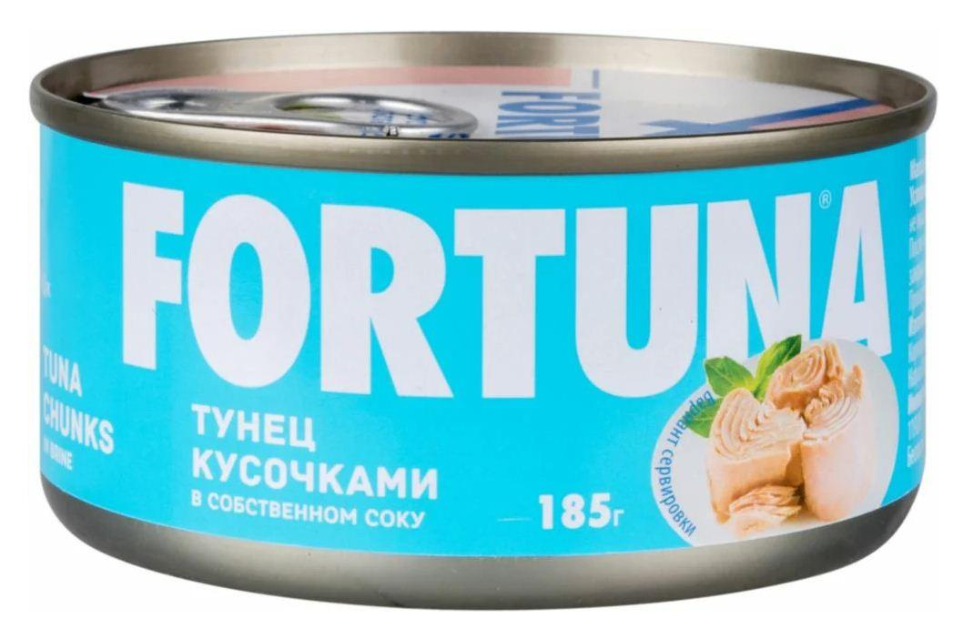 Tunecz Konservirovannyj Fortuna