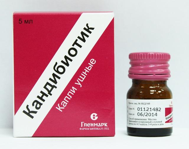 Ushnye Kapli S Antibiotikom 1